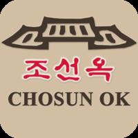 CHOSUN OK Restaurant